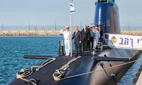 Israel submarine