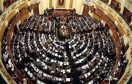 Egyptian Parliment