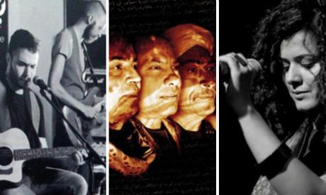 Cairokee, The Egyptian Project, Dina El-Wedidi