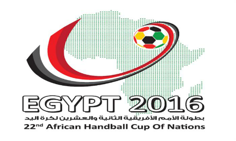 African Handball Cup of Nations