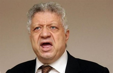 Image result for Mortada Mansour