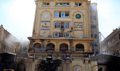 Muslim Brotherhood headquarters