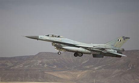 Egyptian F-16