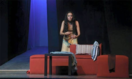 Reem Hegab