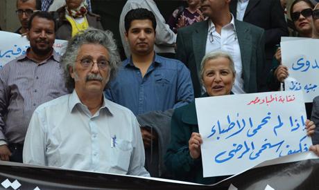Egyptian Doctors