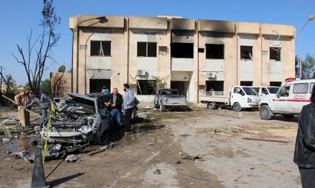 Libya Police Centre