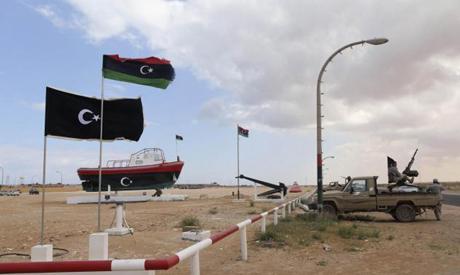 Libya Oil Region