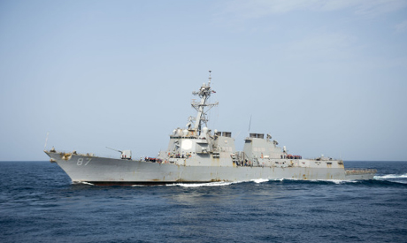 US Navymissile destroyer USS Mason