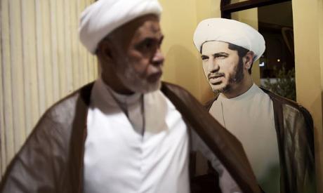 Bahrain Shia