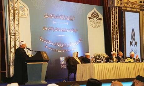 Dar El-Ifta conference