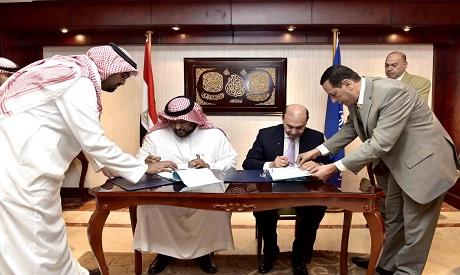 Suez Canal deal