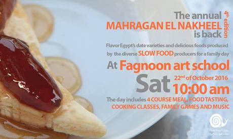 Mahragan El Nakheel ( Facebook page)