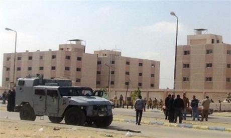 El-Mostakbal prison