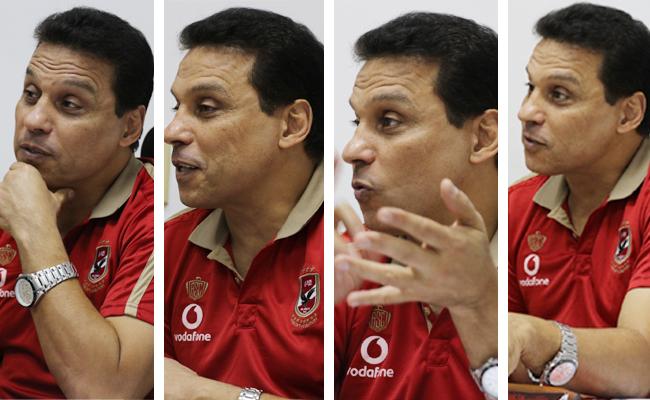Ahly coach Hossam El-Badry speaks to Ahram Online (Menna Alaa)