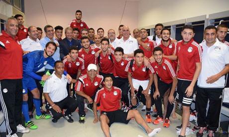 Egypt U-20 national football team