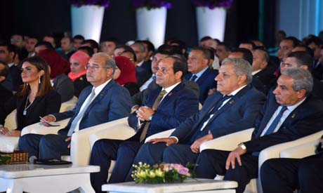 Sisi in youth conference