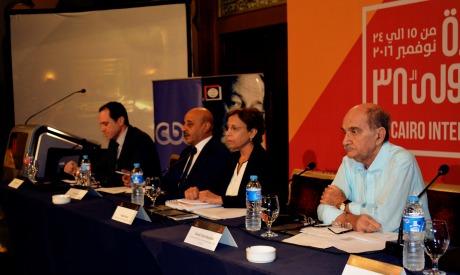 Cairo International Film Festival