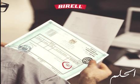 Birell ad
