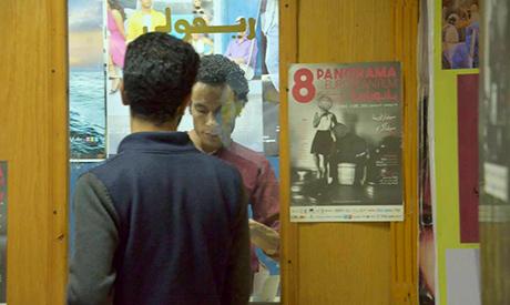 Cinema Rivoli in Tanta
