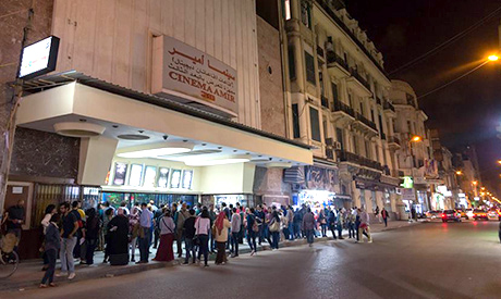 Cinema Amir in Alexandria