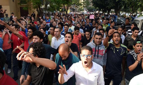 Red Sea islands deal protest