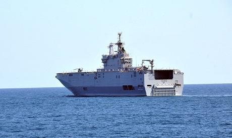 Mistral carrier