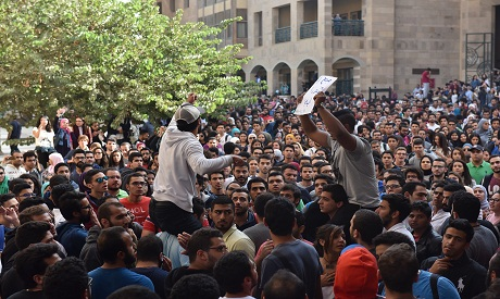 AUC protests