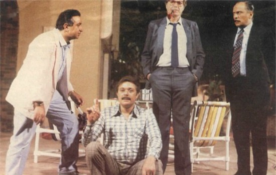 Gary Al-Wohosh (Monsters Run, 1987)