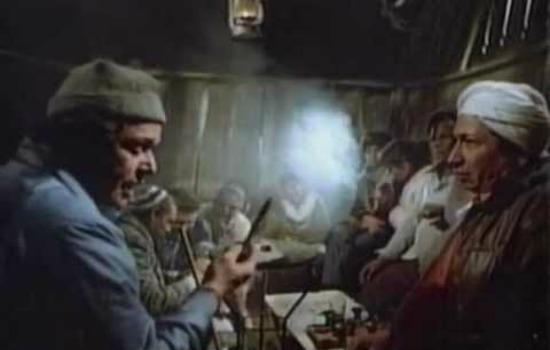 Al-Keif (The High, 1985)