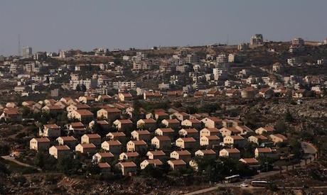 Israeli settlement Ofra