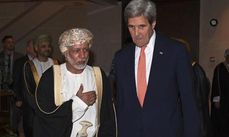 John Kerry, Yusuf bin Alawi