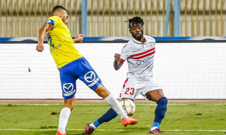 Ismaily 0-0 Zamalek