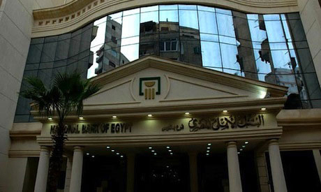 The National Bank of Egypt
