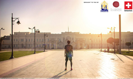 Photo: Cairo Runners Facebook page