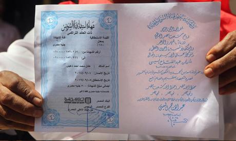 Suez Canal Certificate