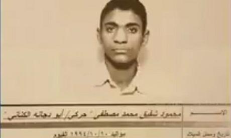Mostapha terrorist