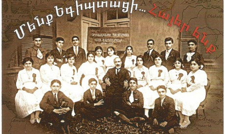 We Are Egyptian Armenians