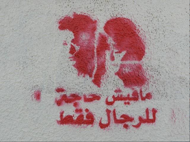 Suad Hosny and Nadia Lutfi