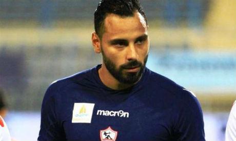 Mahmoud Gennesh