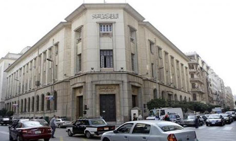 Central Bank of Egypt (Photo: Reuters)