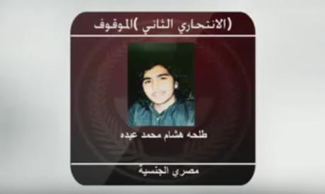 Talha Hisham Mohammed Abdo