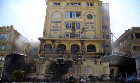 Muslim Brotherhood headquarter (AP)