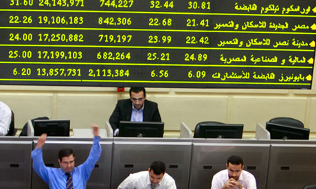 Egyptian stock exchange	(Reuters)