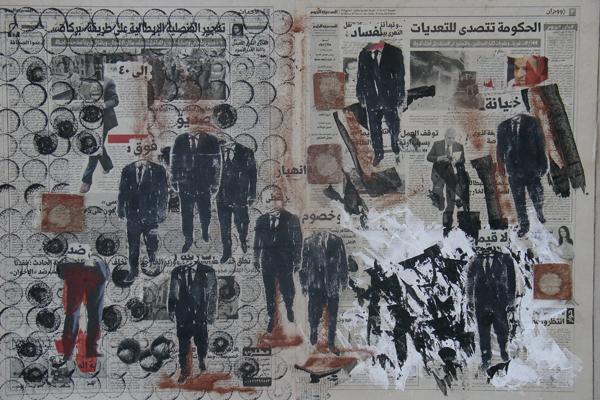 Hisham El Zeiny