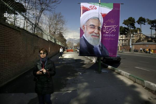 President Hassan Rouhani (AP)