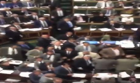 Parliament Floor