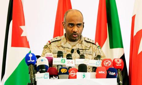 Saudi spokesman