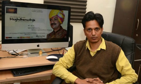 Kiran Kumar Devmani