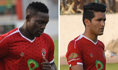 Malick Evouna and Saleh Gomaa