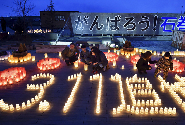 Picture of the day: Japan marks fifth anniversary of quake and tsunami disaster
